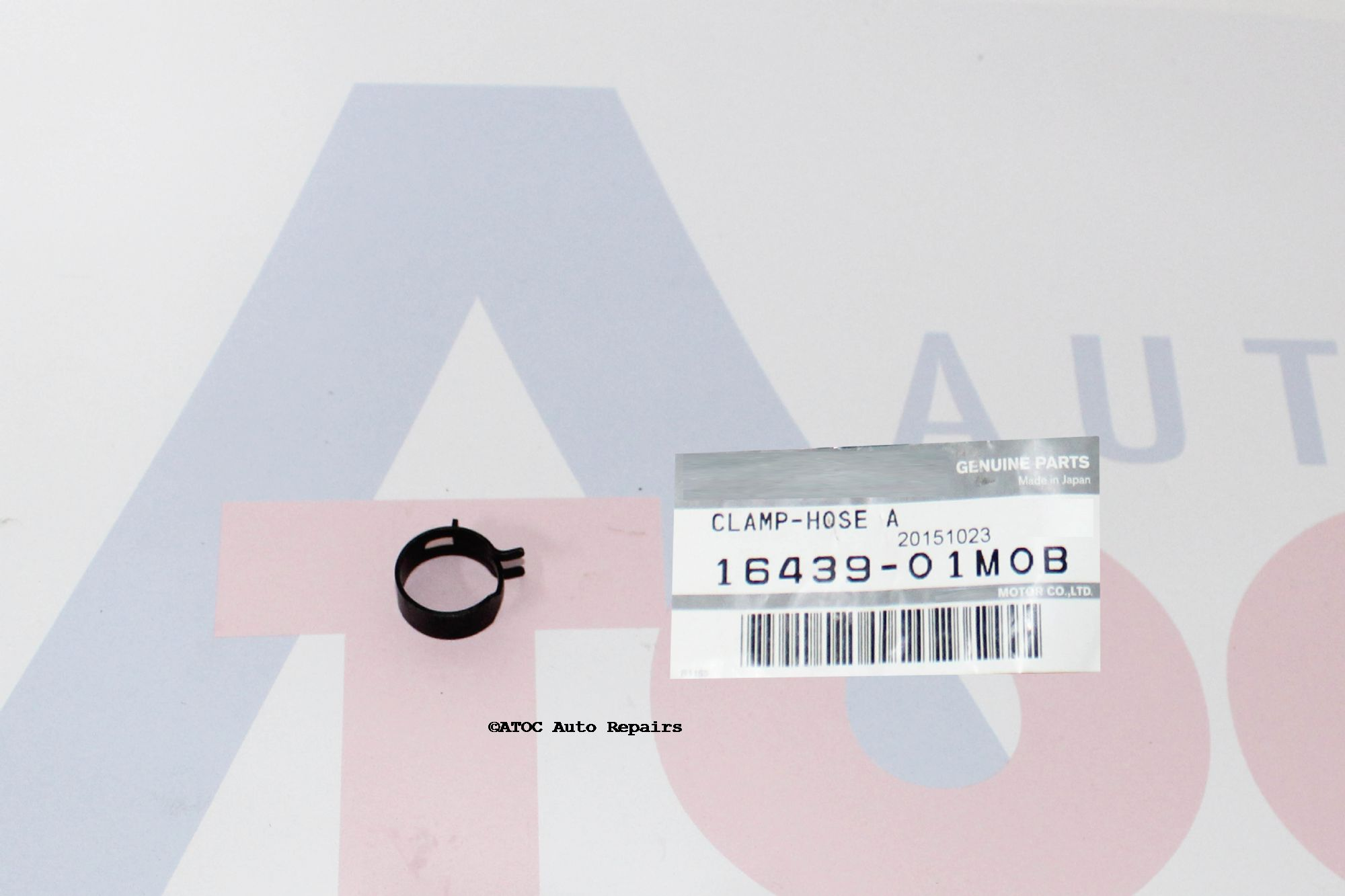 OEM Genuine hose clamp to fit Nissan TD42T & TI PCV hose small