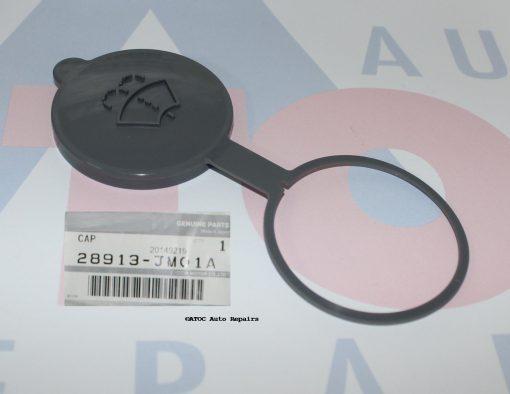 OEM Genuine windscreen washer bottle lid to fit Nissan GQ and GU Patrols