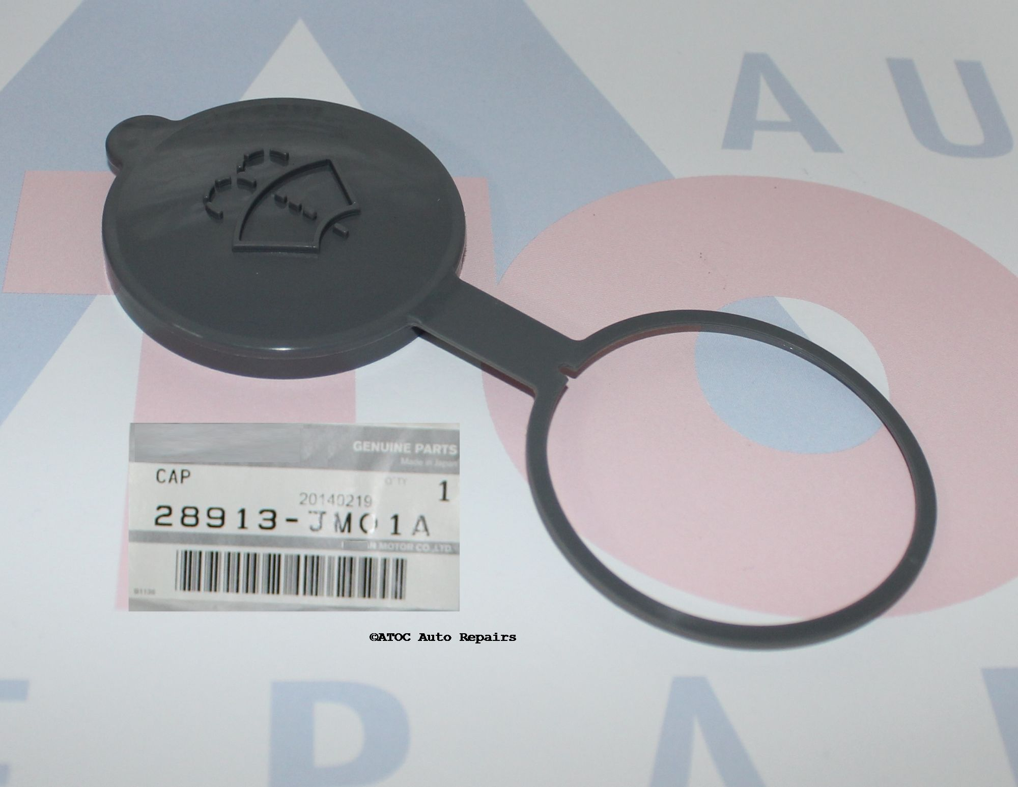 OEM Genuine windscreen washer bottle lid to fit Nissan GQ and GU Patrols
